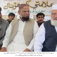 Liyaqat Baloch