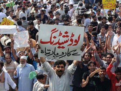 Loadshedding Protest