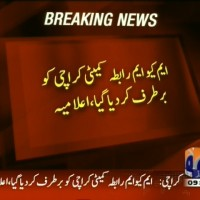 MQM Coordination Committee,Fire– Breaking News – Geo