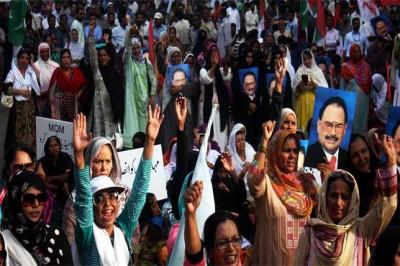 MQM Protest