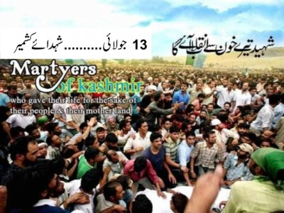 Martyrs Kashmir
