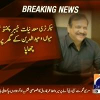 Mian Waheed ud Din– Breaking News – Geo