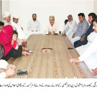 Mirza Maqbool Ahmed Chaired PPP Meeting