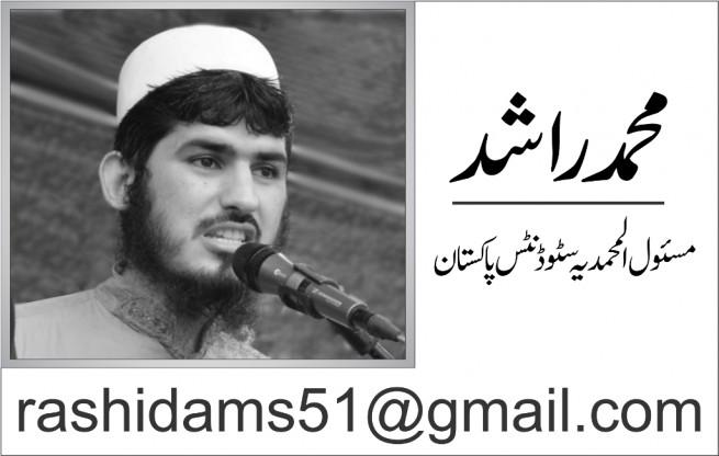 Muhammad Arshad