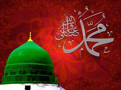 Muhammad S.A.W