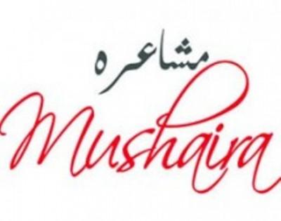Mushaira