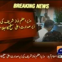 Nawaz Sharif Chaired Meeting– Breaking News – Geo