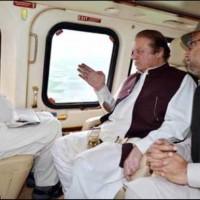 Nawaz Sharif Visit Chitral