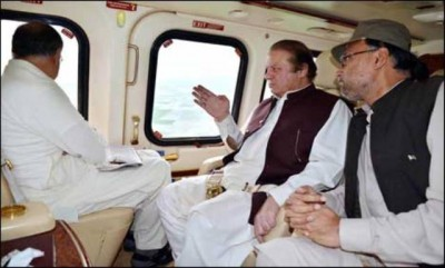 Nawaz Sharif Visit Chitral