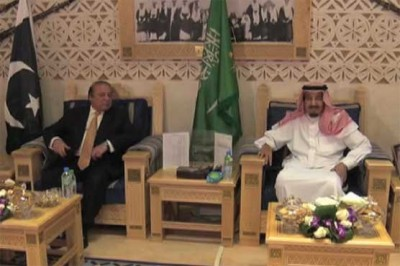 Nawaz Sharif and King Salman bin Abdulaziz al Saud