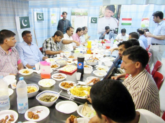 PTI Honor Iftar Dinner