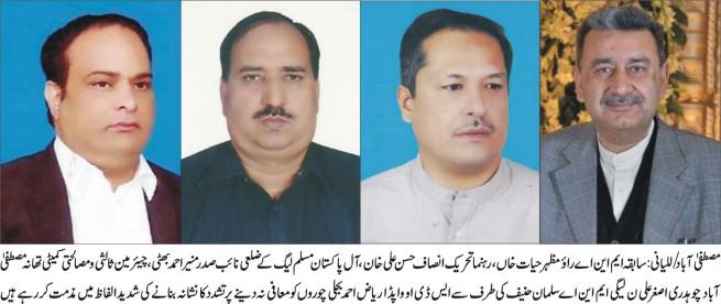 PTI Worker