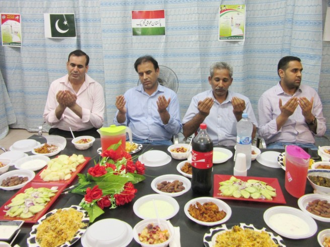 PTI and PAT Iftar Party