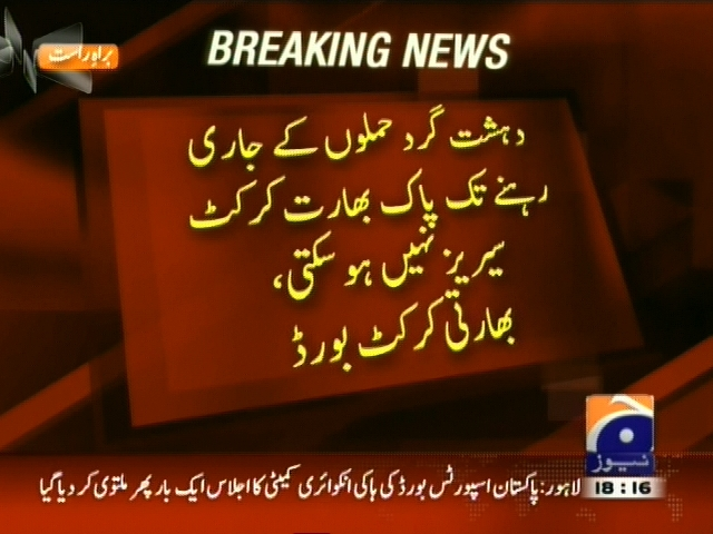 Pak India Cricket Series– Breaking News – Geo