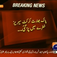 Pak India Cricket Series– Breaking News – Geo