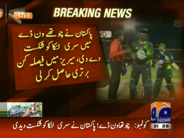 Pakistan Cricket Team– Breaking News – Geo