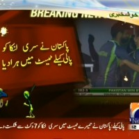 Pakistan Win Test Match– Breaking News – Geo