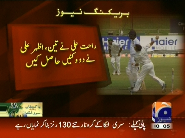Pakistan vs Sri Lanka Test– Breaking News – Geo