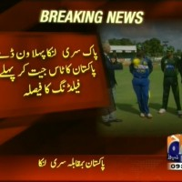 Pakistan,Sri Lanka Toss– Breaking News – Geo