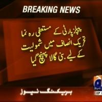 People's Party, Resigns Leader– Breaking News – Geo