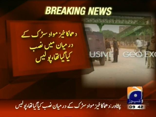 Peshawar Blast– Breaking News – Geo