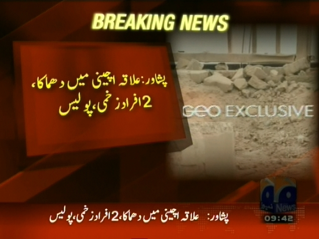 Peshawar Blast– Breaking News – Geo
