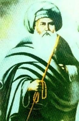 Pir Qadir Ali Shah r.a
