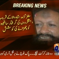 Police Encounter– Breaking News – Geo