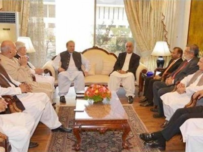 Prime Minister Chaired Parliamentary Parties Meeting