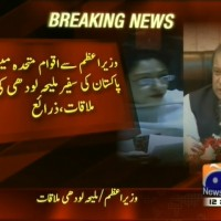 Prime Minister,Maliha Lodhi Meeting– Breaking News – Geo