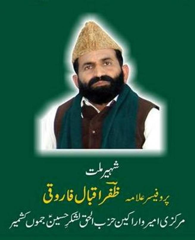 Professor Zafar Iqbal Farooqi