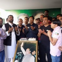 Punjab Muslim League House Cake Cutting