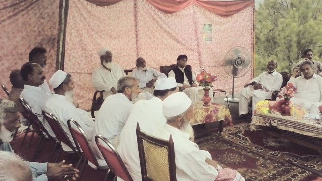 Raja Amir Zaman Honor Party