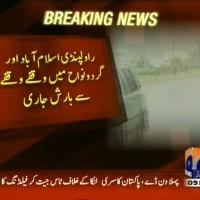 Rawalpindi Rain– Breaking News – Geo