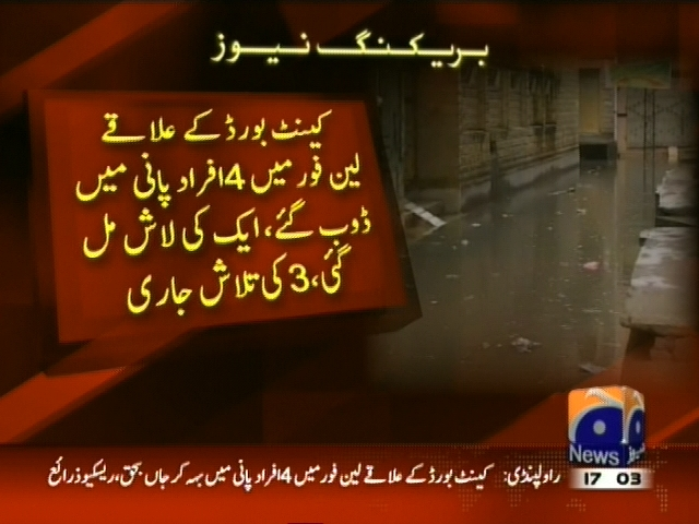Rawalpindi Rainfall– Breaking News – Geo