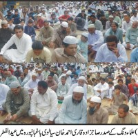 Sahibzada Ahmed Khan,Speech