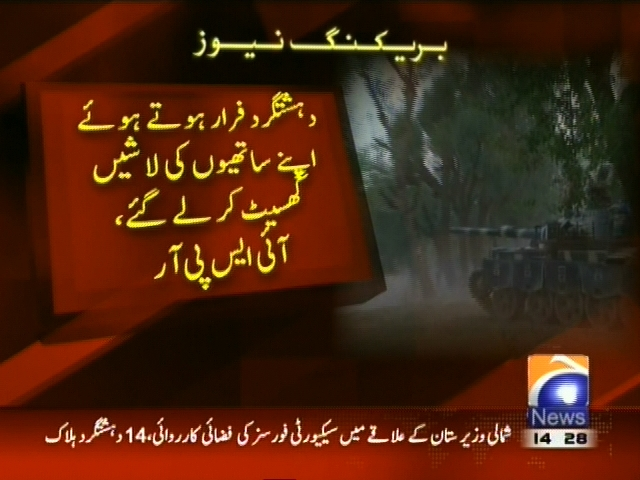 Security Forces Action– Breaking News – Geo