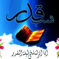 Shabqadar