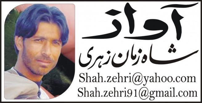 Shah Zaman Zehri