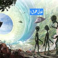 Space Creatures - Terra oca II