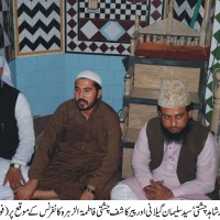 Syed Suleman Gilani Conference