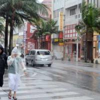Taiwan Hurricane