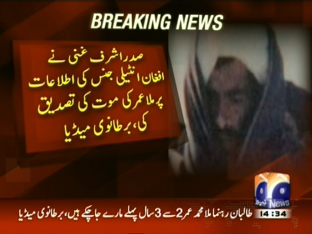 Taliban Leader Mullah Umar– Breaking News – Geo