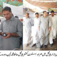 Waqas Alam Visit Ramzan Bazar