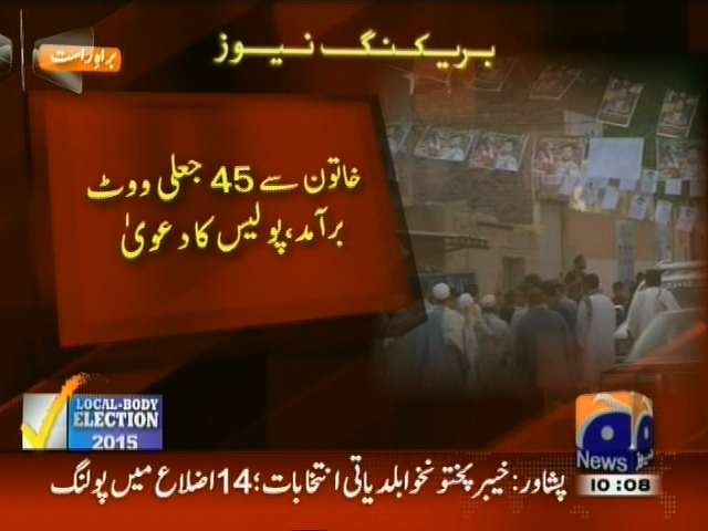 Women Voter Arrested– Breaking News – Geo