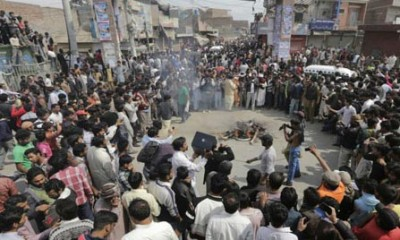 Youhanabad Incident