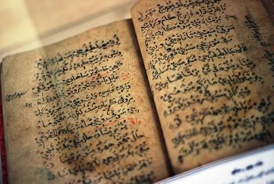 Shah Jo Risalo Manuscript