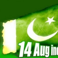 14 August