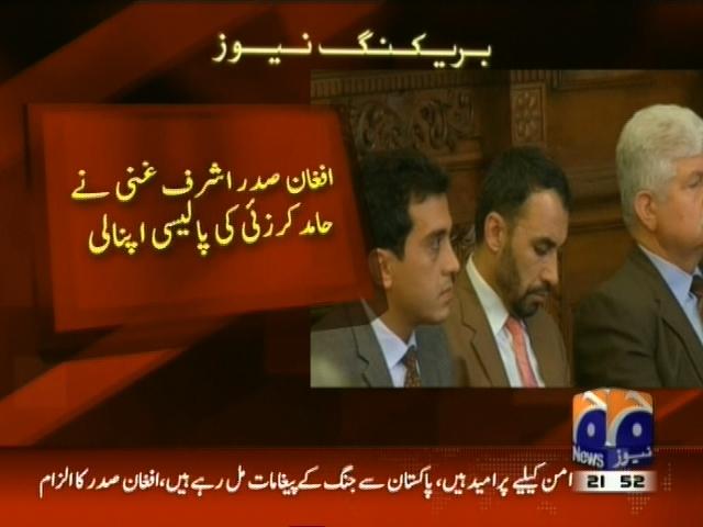 Afghanistan President– Breaking News – Geo