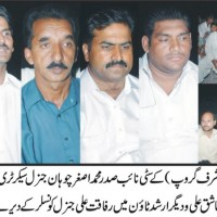 All Pakistan Muslim League Musharif Group Jalsa